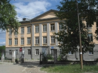 neighbour house: st. K. Tsetkin, house 24. polyclinic ГУЗ Новокуйбышевский Наркологический Диспансер