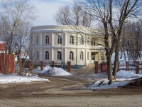 "Новокуйбышевск, улица К.Цеткин, дом 5. кафе / бар ""Европа"""