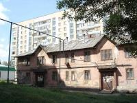 Новокуйбышевск, улица Коммунистическая, дом 9. многоквартирный дом