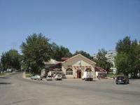 Novokuibyshevsk, Kommunisticheskaya st, house 12. store