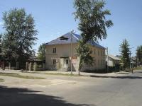 Новокуйбышевск, улица Коммунистическая, дом 14. многоквартирный дом
