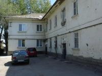 Novokuibyshevsk, Kommunisticheskaya st, house 24. Apartment house