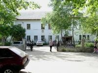 Novokuibyshevsk, governing bodies Отделение УФМС России по Самарской области в г.Новокуйбышевске, Kommunisticheskaya st, house 28