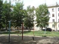 新古比雪夫斯克市, Kommunisticheskaya st, 房屋 31. 公寓楼