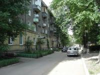 Новокуйбышевск, улица Коммунистическая, дом 33. многоквартирный дом