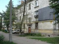 Новокуйбышевск, Коммунистическая ул, дом 44