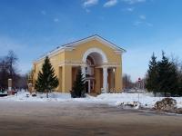 "neighbour house: st. Kommunisticheskaya, house 38Б. community center Молодёжный клуб ""Русь"""