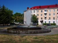 Новокуйбышевск, улица Коммунистическая. фонтан