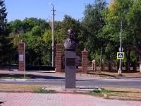Новокуйбышевск, улица Коммунистическая. памятник П.Н. Узункоян