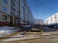 Новокуйбышевск, Коммунистическая ул, дом 2