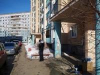 Novokuibyshevsk, Kommunisticheskaya st, house 4. Apartment house