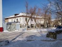 Новокуйбышевск, Коммунистическая ул, дом 28