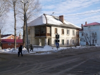 neighbour house: st. Kommunisticheskaya, house 29. Apartment house