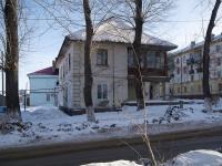 Новокуйбышевск, улица Коммунистическая, дом 29. многоквартирный дом