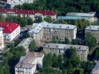 Новокуйбышевск, Коммунистическая ул, дом 32
