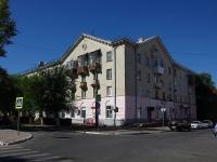 Новокуйбышевск, улица Коммунистическая, дом 32. многоквартирный дом