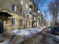 新古比雪夫斯克市, Kommunisticheskaya st, 房屋 33. 公寓楼