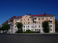 Новокуйбышевск, улица Коммунистическая, дом 41. многоквартирный дом