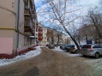 Novokuibyshevsk, Kommunisticheskaya st, house 41. Apartment house