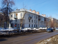 neighbour house: st. Kommunisticheskaya, house 44. Apartment house