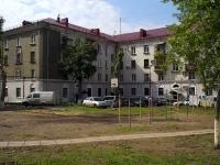 Новокуйбышевск, улица Коммунистическая, дом 47. многоквартирный дом