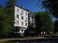 Новокуйбышевск, улица Коммунистическая, дом 49. многоквартирный дом