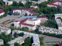 Новокуйбышевск, улица Коммунистическая, дом 37. правоохранительные органы Прокуратура г. Новокуйбышевск
