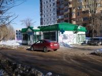 Новокуйбышевск, улица Коммунистическая, дом 11А. аптека