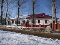 Новокуйбышевск, улица Коммунистическая, дом 16. многоквартирный дом