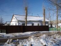 Новокуйбышевск, улица Коммунистическая, дом 18. многоквартирный дом