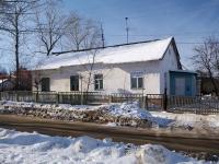 Новокуйбышевск, улица Коммунистическая, дом 20. многоквартирный дом