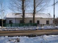 Новокуйбышевск, Коммунистическая ул, дом 25