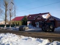 Новокуйбышевск, улица Коммунистическая, дом 27. жилой дом с магазином