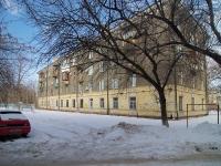 Новокуйбышевск, улица Коммунистическая, дом 38А. многоквартирный дом