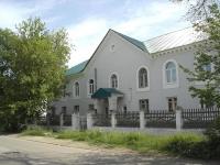 Novokuibyshevsk, polyclinic Психоневрологический диспансер, Kutuzov st, house 10