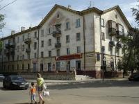 Новокуйбышевск, улица Кутузова, дом 14. многоквартирный дом