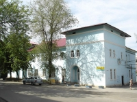 Novokuibyshevsk, Kutuzov st, house 19. Social and welfare services