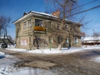 Новокуйбышевск, улица Кутузова, дом 6. многоквартирный дом