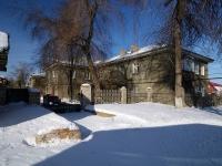 Новокуйбышевск, улица Кутузова, дом 8. многоквартирный дом