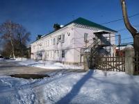 соседний дом: ул. Кутузова, дом 10. поликлиника Психоневрологический диспансер