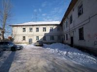 Новокуйбышевск, улица Кутузова, дом 12. многоквартирный дом
