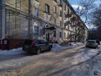 Novokuibyshevsk, Kutuzov st, house 14А. Apartment house