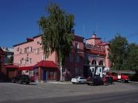 Новокуйбышевск, улица Кутузова, дом 16. пожарная часть Центр ГИМС МЧС России по Самарской области