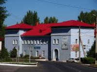 Новокуйбышевск, улица Кутузова, дом 19. бытовой сервис (услуги) МУП Банно-оздоровительный комплекс