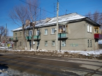 neighbour house: st. Kutuzov, house 1. Apartment house