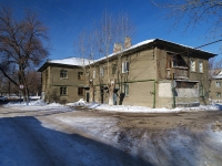 neighbour house: st. Kutuzov, house 2. Apartment house