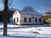 Новокуйбышевск, улица Кутузова, дом 4Б. офисное здание