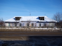 Новокуйбышевск, улица Кутузова, дом 23. многоквартирный дом