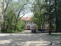 Novokuibyshevsk, st Leningradskaya, house 4А. governing bodies