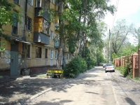 Новокуйбышевск, Ленинградская ул, дом 6